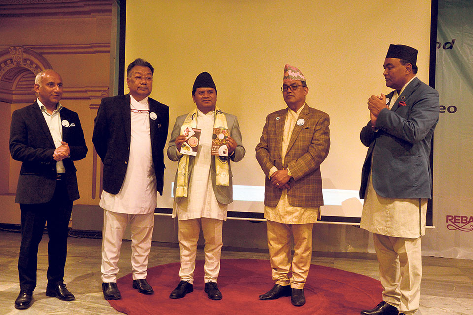 Recipe book of authentic nepali cuisines launched my republica recipe book of authentic nepali cuisines launched forumfinder Choice Image